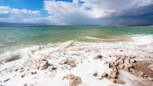 The Dead Sea - Saltiest Sea in The World